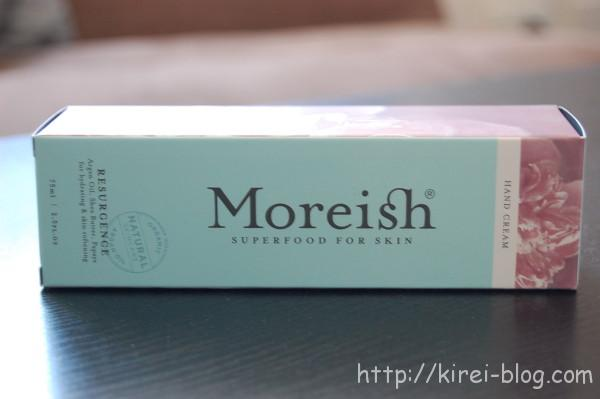 moreishハンド箱